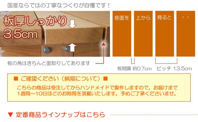 板面の厚みは3.5cm。安定感が違います。