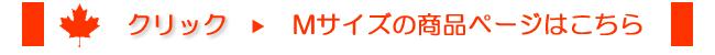 レッドシダー デッキ縁台 M 商品ページへ