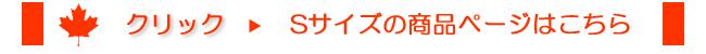 レッドシダー デッキ縁台 S商品ページへ
