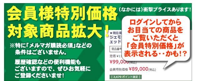 member-car.jpg